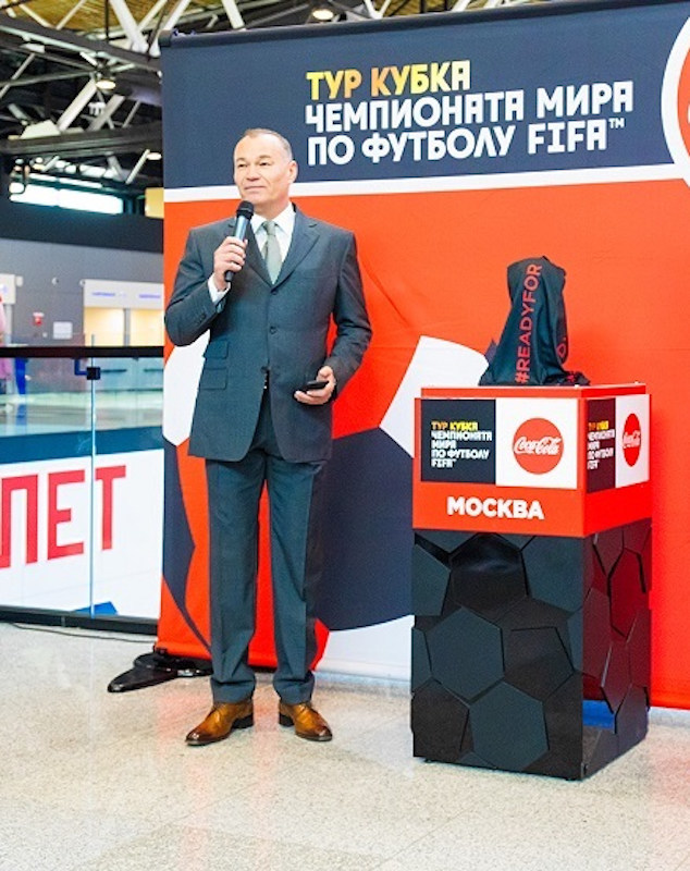 Sheremetyevo Chairman of the Board Alexander Ponomarenko at an event at SVO for the 2018 FIFA World Cup.