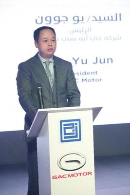 Yu Jun, président de GAC Motor, a prononcé un discours durant la cérémonie. (PRNewsfoto/GAC Motor)