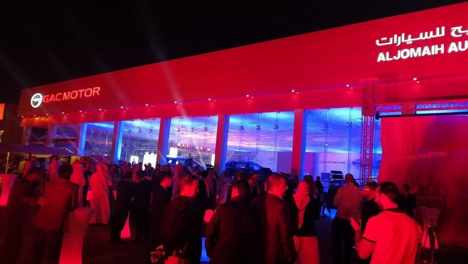 Novo Centro de Vendas e Serviços da GAC Motor, em Riad. (PRNewsfoto/GAC Motor)