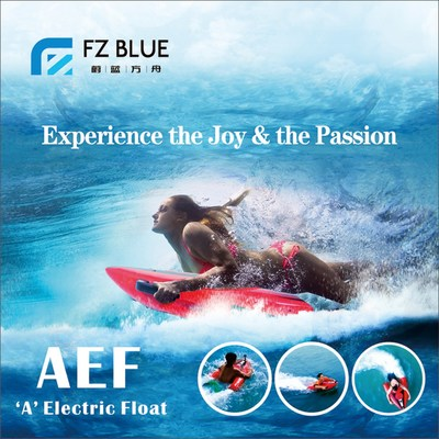 Poster of A-Electric-Float Bodyboard Experience Exhibition