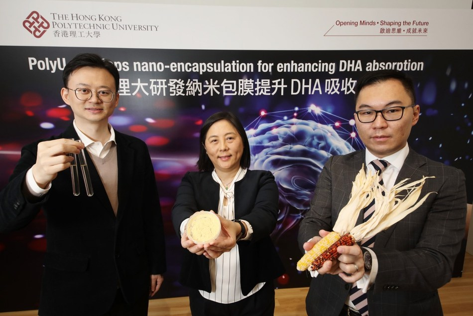 (From left) Dr Wang Yi, Assistant Professor of PolyU's Department of Applied Biology and Chemical Technology (ABCT), Professor Wong Man-sau, Professor of ABCT, and Mr Gordon Cheung, Registered Dietitian and Project Fellow of PolyU's Food Safety and Technology Research Centre, introduce the novel nano-encapsulation technology for enhancing DHA absorption. (PRNewsfoto/PolyU)