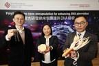 PolyU Innovates Nano-encapsulation Technology to Enhance DHA Absorption for Early Brain Development