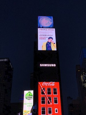 Home Is the Only Castle -- ZBOM Home Collection Shows Its Image at Times Square with Jay Chou