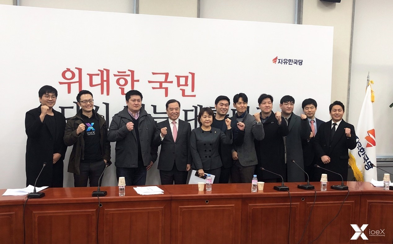South Korea's Liberty Korea Party officially announces partnership for blockchain voting system with Taiwanese startup ioeX. From the left, ioeX Korean Market Business Developer Jonas Kim, ioeX CSO and Co-Founder Kenneth Kuo, ioeX Founder and CEO Aryan Hung, and representatives from the Liberty Korea Party.