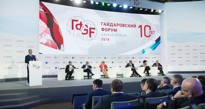 10th Gaidar Forum: Important Discussion of the Present and Future of Russia and the World at 'Russian Davos'