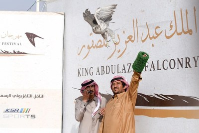 https://mma.prnewswire.com/media/817663/Saudi_Falconry_Festival.jpg