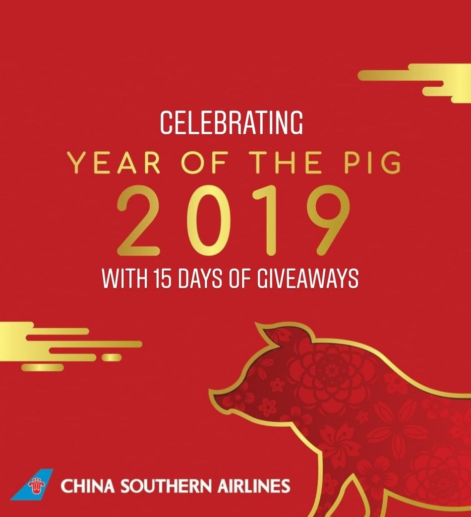 (PRNewsfoto/China Southern Airlines)