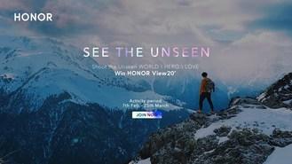 Le concours de photographie « See The Unseen » (voir l'invisible) mis en vedette dans la galerie HONOR