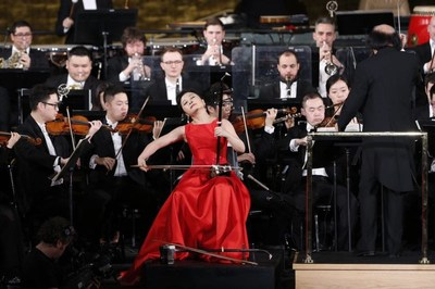 The Suzhou Symphony Orchestra presents a Chinese New Year concert at United Nations headquarters in New York on Friday, LI MUZI/XINHUA (PRNewsfoto/Suzhou Symphony Orchestra)
