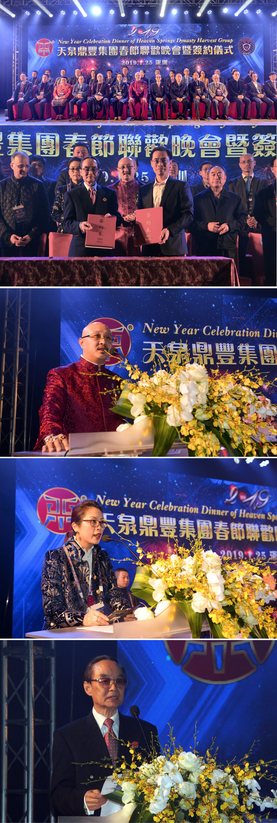 Figure 1: Group Photo of Heaven Springs Dynasty Harvest Spring Festival Gala Dinner and Signing Ceremony Officiating Guests. Figure 2: Signing Ceremony. Figure 3: Speech of Founder Dato' Sri Prof. Ng Tat-yung. Figure 4: Speech of Chairman Datin Sri Dr. Irys Ng. Figure 5: Speech of Vice-Chairman Miao Geng-shu