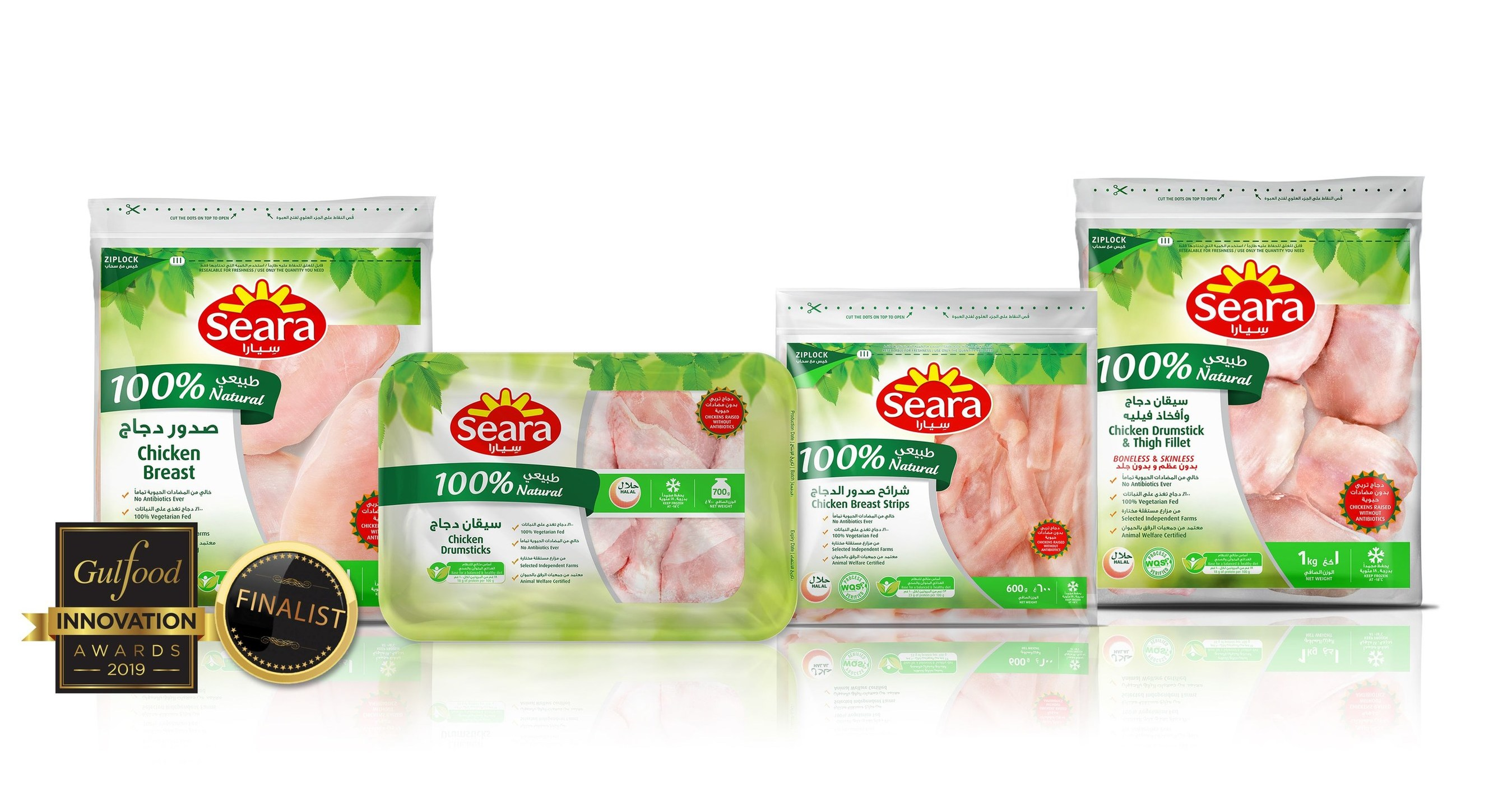 Seara 100% Natural Halal Chicken Selected as Finalist in