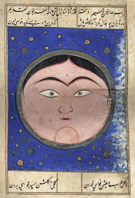 The moon, painting from a Falnama (Book of Omens), India, second half of the 16th century CE. Ink, opaque watercolours, and gold on paper. © Collection Wereldmuseum, Rotterdam, The Netherlands. (WM-71803-1) (CNW Group/Aga Khan Museum)