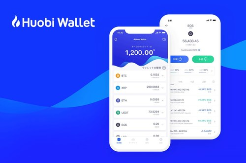 Huobi Wallet is now available in Japanese and Korean.