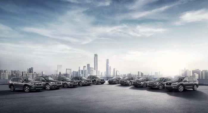 Subaru nommée Meilleure marque grand public pour la cinquième année de suite, une première au pays, dans le cadre de la remise des prix ALG 2019 sur les valeurs résiduelles au Canada. (Groupe CNW/Subaru Canada Inc.)
