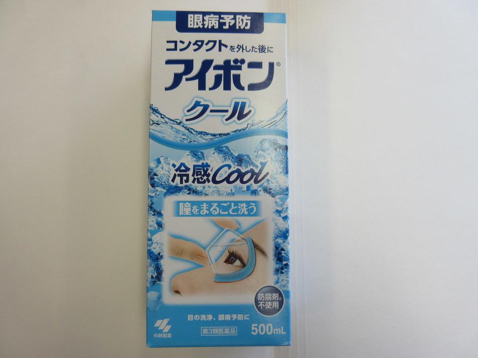 Kobayashi Aibon/Eyebon Eyewash – Cool (front) (CNW Group/Health Canada)