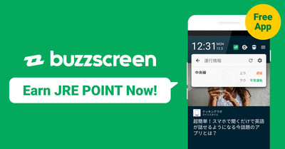 "Buzzvil has partnered with East Japan Railway Company to launch ""Tamaru Screen x JRE POINT""."