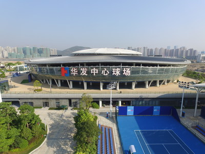 Hengqin Tennis Center, Zhuhai (PRNewsfoto/Huafa Sports)