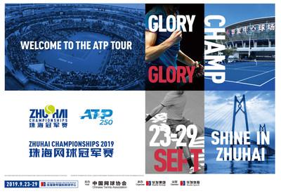Imagen principal de los Campeonatos de Zhuhai (PRNewsfoto/Huafa Sports)