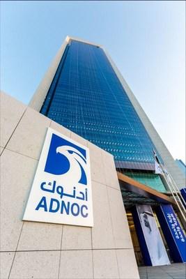 ADNOC获惠誉AA+独立评级和AA长期发行人违约评级
