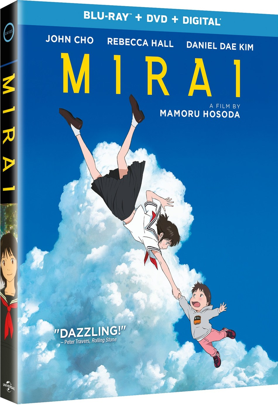 Universal Pictures Home Entertainment: Mirai
