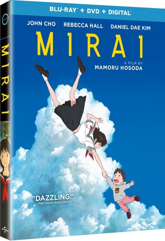 Universal Pictures Home Entertainment: Mirai