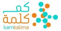 Kamkalima Logo (PRNewsfoto/Kamkalima)
