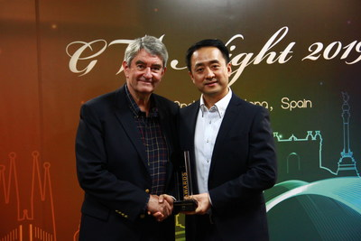 "ZTE ganha prêmio ""Innovative Breakthrough in Mobile Technology Award 2018"" da GTI (PRNewsfoto/ZTE Corporation)"