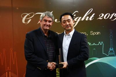 ZTE gana el Premio de Tecnología Móvil por Avance Innovador 2018 de GTI (PRNewsfoto/ZTE Corporation)