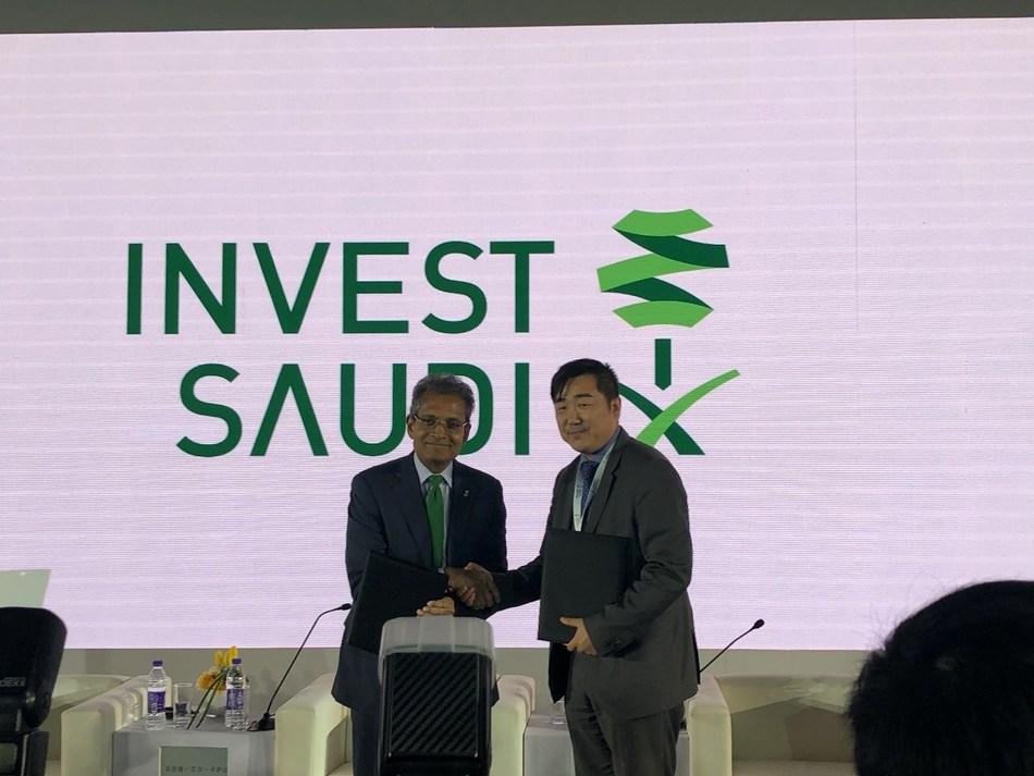 ACWA POWER signed a global cooperation memorandum with Huawei in Sino-Saudi Investment Forum in Beijing on February 22, 2019 (PRNewsfoto/Huawei)