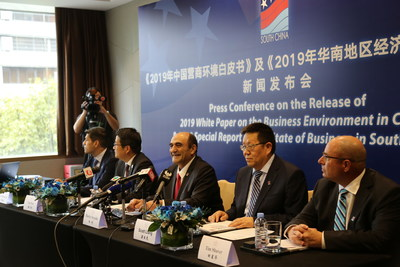 Dr. Harley Seyedin, President of AmCham South China (middle) and board members of AmCham South China