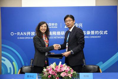 ZTE e China Mobile Research Institute assinam o MoU sobre  RAN inteligente de próxima geração definida por operador (O-RAN) (PRNewsfoto/ZTE Corporation)