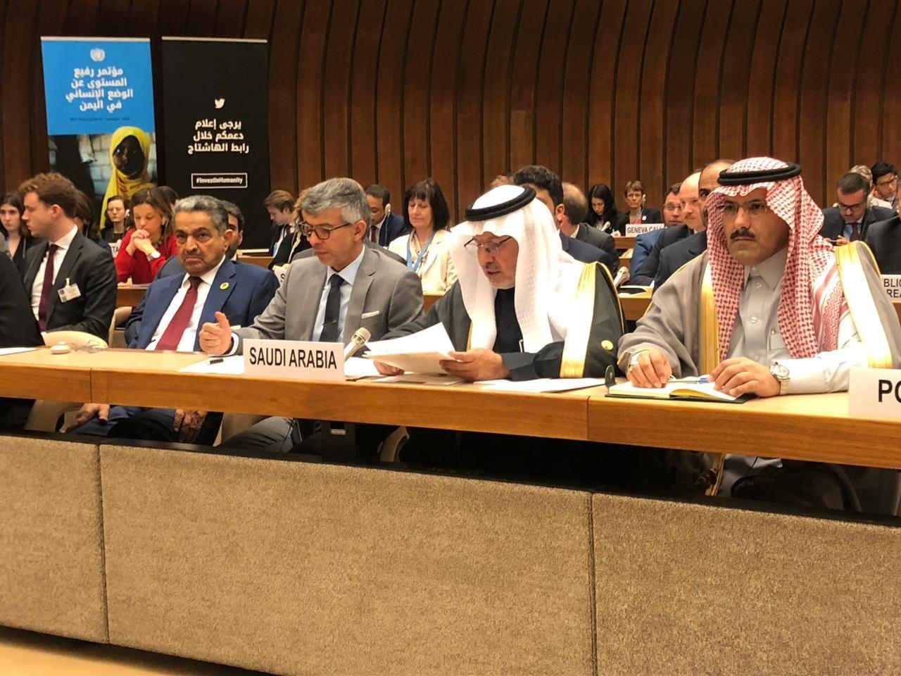 Saudi Arabia Donates an Additional USD $500 Million to Yemen