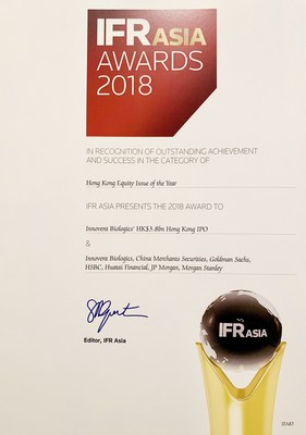 Innovent Receives IFR Asia-Pacific IPO of the Year 2018 and IFR Asia Review Hong Kong Equity Issue of the Year 2018 Awards