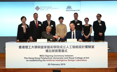 Prof Philip C. H. CHAN, Interim President, PolyU (left, front row) and Dr Paul THOMPSON, Vice Chancellor, RCA (right, front row) signed the MoU in the presence of the Hon Mrs Carrie LAM CHENG Yuet-ngor, the Chief Executive of the Hong Kong Special Administrative Region (HKSAR) (middle, second row). Other witenesses are : (from left, second row) Dr Miranda Lou, Executive Vice President, PolyU; Ir Prof Alex WAI, Vice President (Research Development), PolyU; Dr LAM Tai-fai, Council Chairman of PolyU; and (from right, second row) Prof Juan Cruz, Dean of the School of Arts and Humanities, RCA; Ms. Helen PROTHEROE, Director of Development & Alumni Relations of RCA; and Prof Naren BARFIELD, Deputy Vice Chancellor and Provost of the RCA.