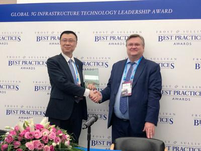 ZTE gana el Premio al Liderazgo en Tecnología de Infraestructura 5G Global 2018 (PRNewsfoto/ZTE Corporation)