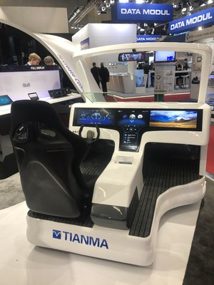Tianma: Leading the Industry at Embedded World