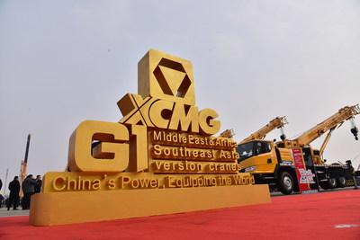 XCMG anuncia plano de lançar 84 guindastes das séries G em mercados internacionais em 2019.