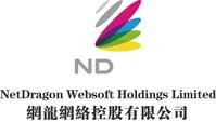 NetDragon Logo. (PRNewsfoto/JumpStart)
