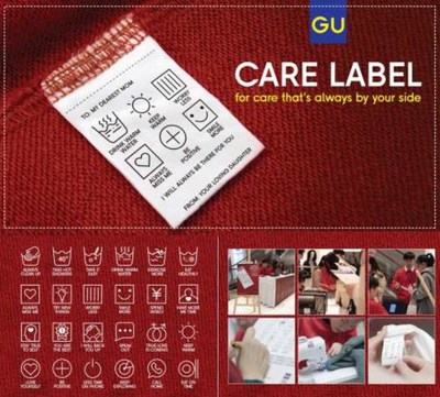 GU CARE LABEL