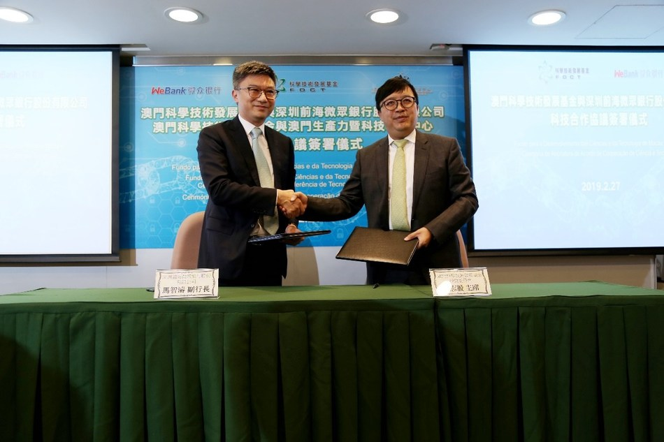 Ma Chi Ngai, President of Adm. Committee of FDCT & Henry Ma, Executive Vice President and Chief Information Officer of WeBank