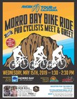 Public Invited to Ride Across Amgen Tour of California Stage 4 Finish at the Morro Bay Bike Ride Pre-Event and Party at the Pro Cyclists Meet & Greet