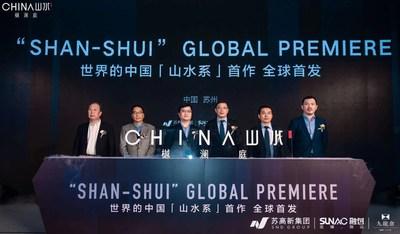 """Estreia mundial da """"SHAN-SHUI"""" em Suzhou, China (PRNewsfoto/2019 World Aesthetics)"""