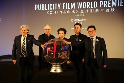 """Estreno mundial de la película publicitaria """"SHAN-SHUI"""" de China en París, Francia (PRNewsfoto/2019 World Aesthetics)"""
