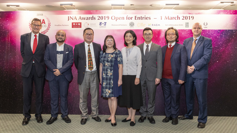 Partners, judges and collaborating organisation at the JNA Awards 2019 Open for Entries Presentation. (From left)  James Courage , Abhishek Parekh, KGK Group; Peter Suen, Chow Tai Fook Jewellery Group; Letitia Chow, UBM Asia; Caroline Yuan, Shanghai Diamond Exchange; Liu Zheng, Guangdong Land Holdings Limited; Mark Lee; and Edward Johnson, Responsible Jewellery Council