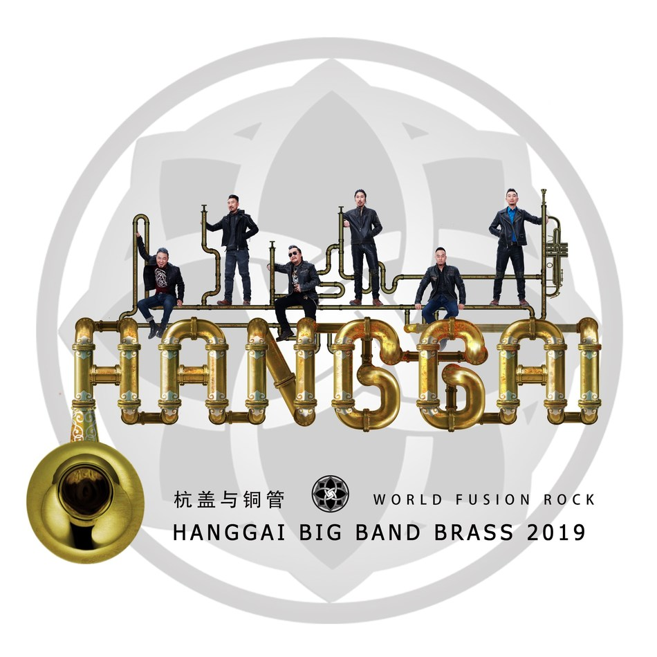 "The album cover of Hanggai's ""Big Band Brass""."