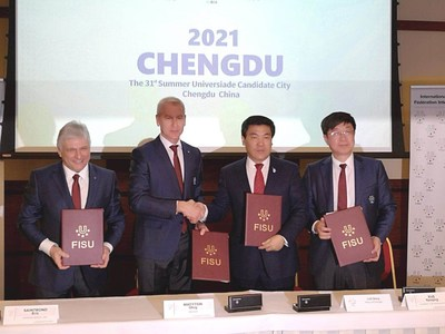 Chengdu on Track for the FISU 31st Summer Universiade 2021