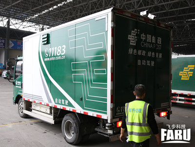 A China Postal Express & Logistics' EMS driverless truck is ready to hit the road in Zhejiang.