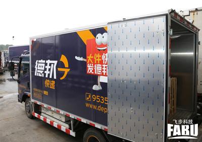 An autonomous truck, using FABU self-driving technology, waits to be loaded.