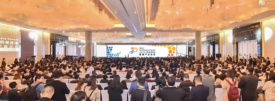 The first WuXi Healthcare Forum opened in Shanghai