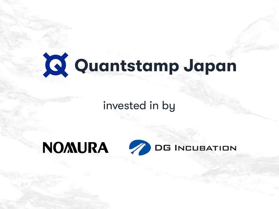 Nomura Holdings e Digital Garage investiram na Quantstamp Japan (PRNewsfoto/Quantstamp)